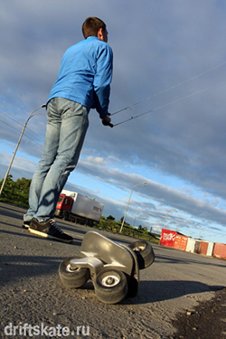 Дрифт скейт